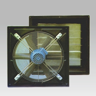Вентилятор Savio EP40