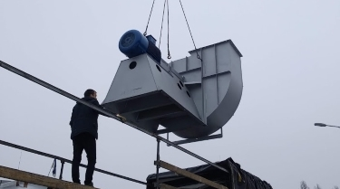 вентилятор Savio SRL1401-1